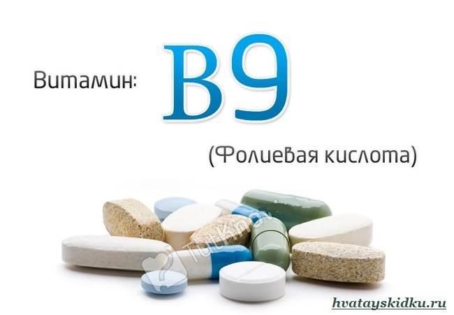 Фолиевая-кислота-Последствия-нехватки-фолиевой-кислоты-3