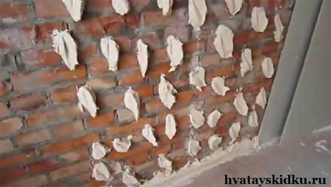 Как-клеить-гипсокартон-на-стены-2