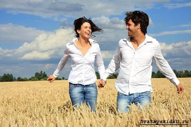 Счастливая-семья-Как-создать-счастливую-семью-4