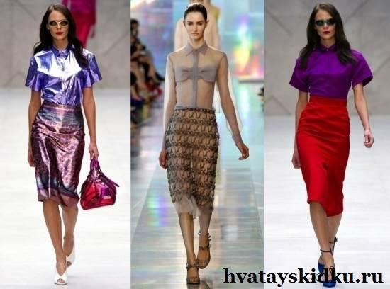 Французская-мода-и-её-особенности-4