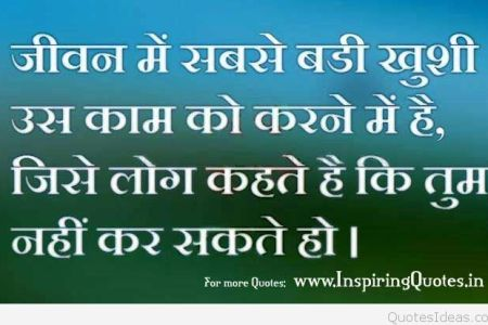 Nice Quotes On Life And Love In Hindi Vinny Oleo Vegetal Info