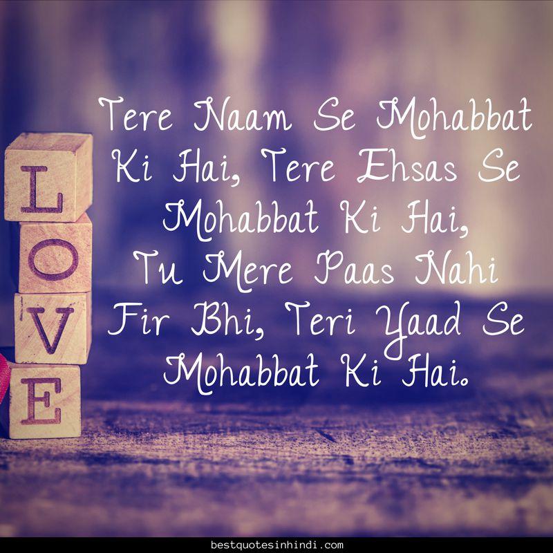 Love Quotes For Him In Hindi Vinny Oleo Vegetal Info