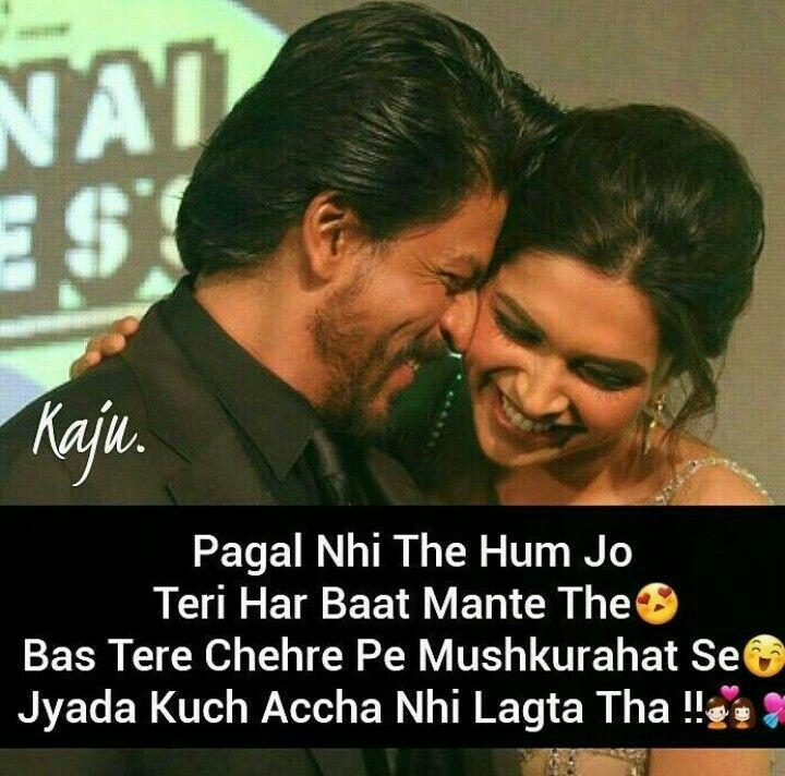 Image of: Captions Romantic Shayari Romantic Quotes Heart Touching Shayari Hindi Quotes Lyric Quotes Qoutes Couple Quotes Couple Sompaisoscatalanscat True Love Couple Quotes Hindi Hover Me