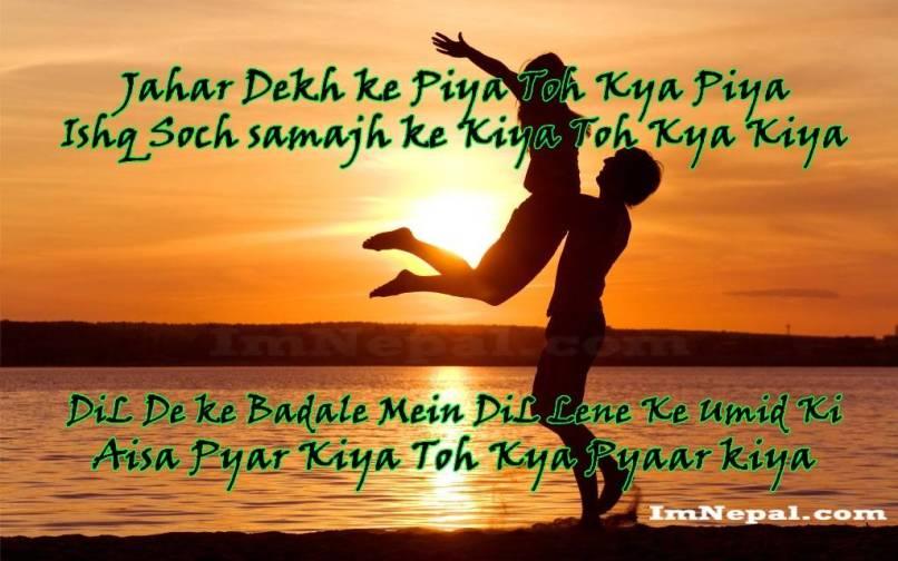 Love Quotes For Husband In Hindi Image Imaganationfaceorg