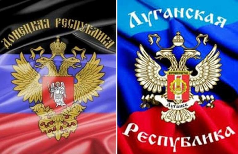 Боевики заявили, что не поднимут флаг Украины даже после выполнения  Минска-2 - ХВИЛЯ
