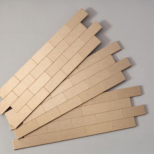12 5 x 4 peel stick metal matted