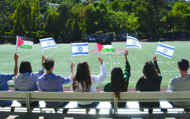 Peace in Pieces: Sharing perspectives on the Israeli-Palestinian conflict