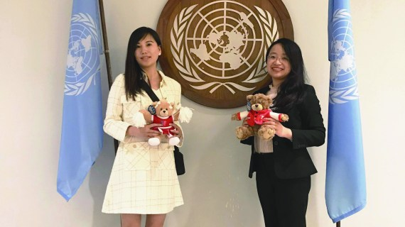 UN-stoppable: Chinese teachers honored at UN for publishing textbooks next year
