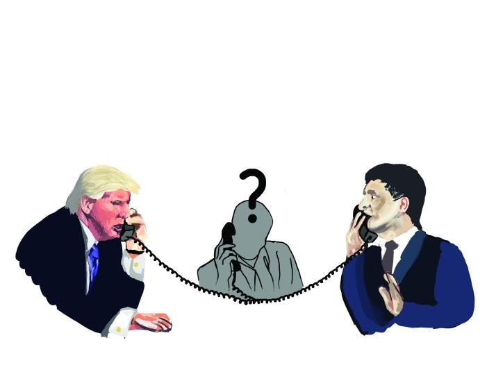 Presidential Pay-Phone