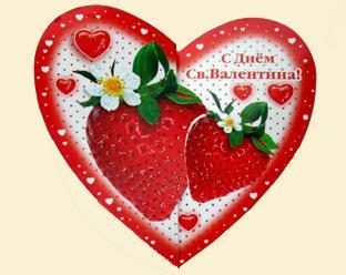 Datování divas valentinky den