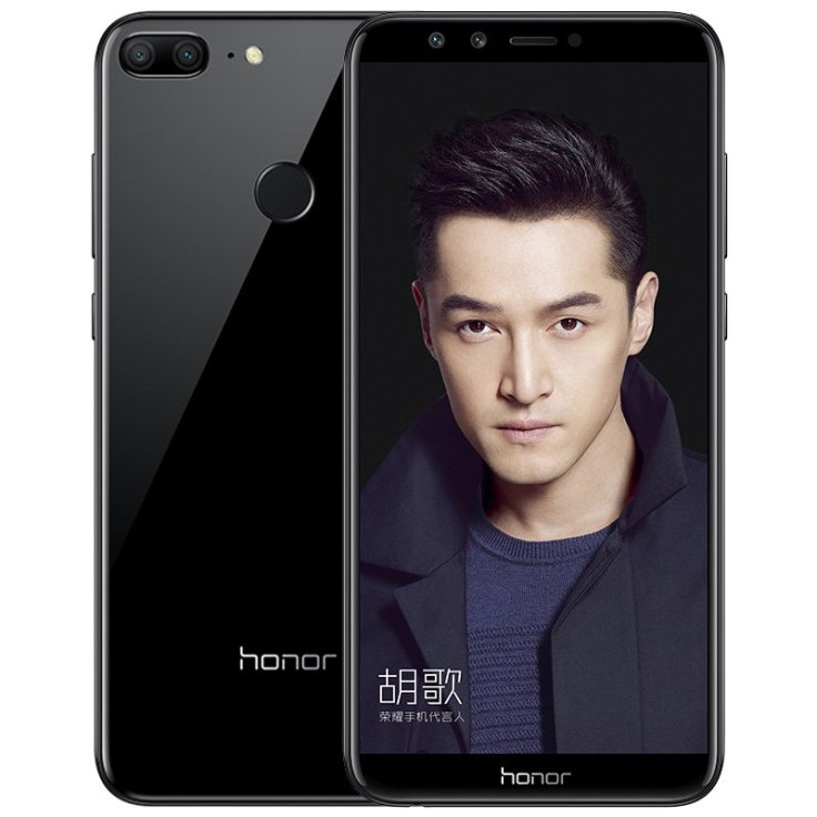 Honor-9-Youth-EDition-Black