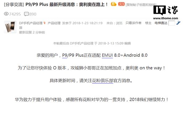 Huawei P9 ve P9 Plus