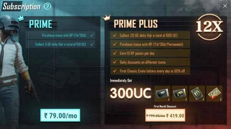 PUBG Mobile Prime