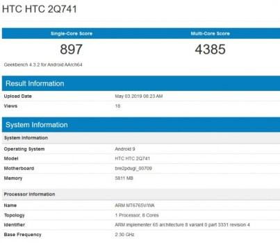 HTC yeni cihazı ortaya çıktı