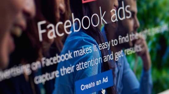 Fcebook Reklam