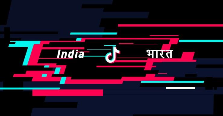 tiktok hindistan