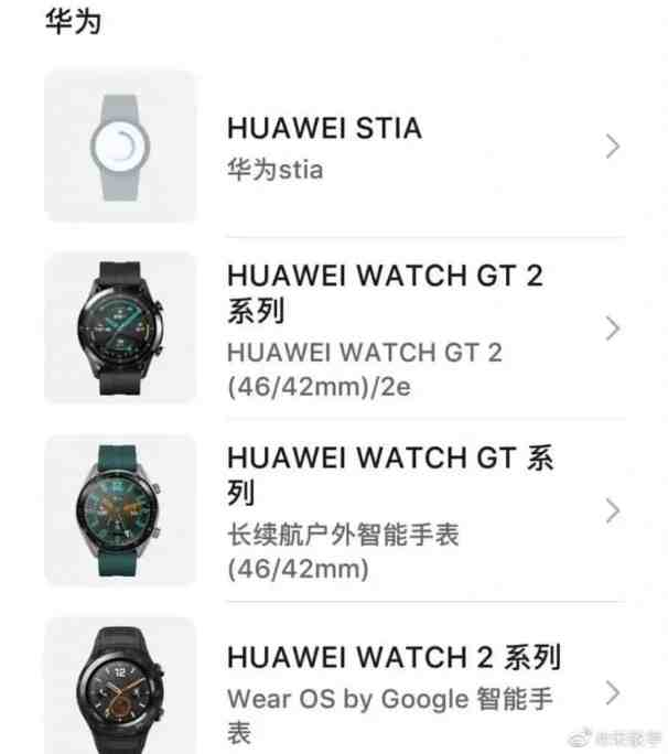 Huawei-wearables-b-909x1024