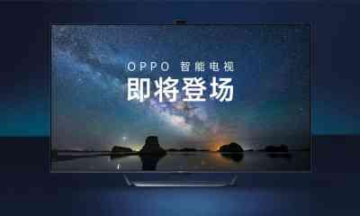 Oppo TV, Dynaudio hoparlör ve teknolojileriyle gelecek!