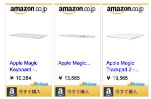 Wordpressに複数のAmazon広告を横並びに貼り付ける