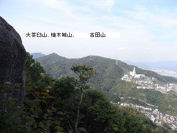 20100606-164100.jpg