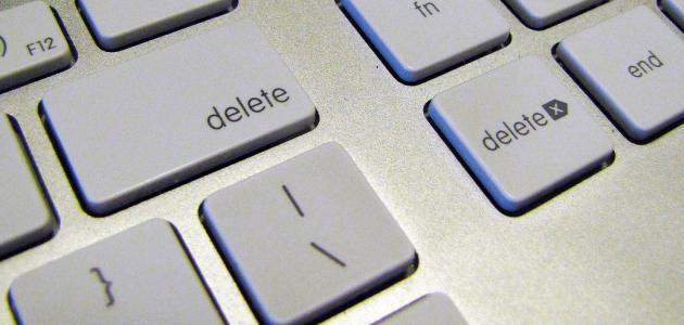 إزالة الملفات الزائدة من الكمبيوتر حياتك