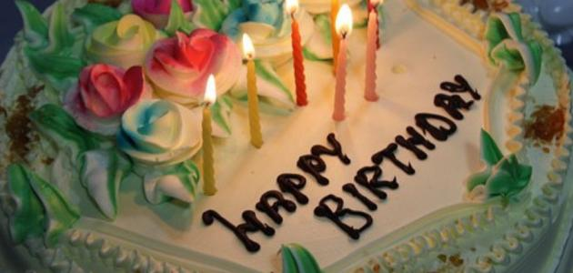 عبارات عيد ميلاد لنفسي حياتك