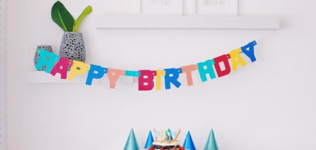 عبارات تهنئة عيد ميلاد بالانجليزي حياتك