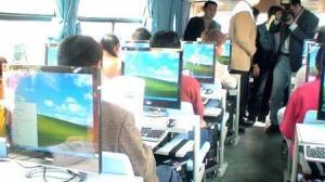 School-bus-japan-2