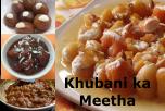 khubani ka meetha