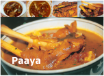 paaya recipe_(150x110px)