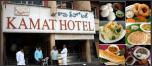 kamat hotel_(150x65px)