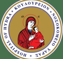 Κουλούρειον Νοσοκομείο Ύδρας Logo