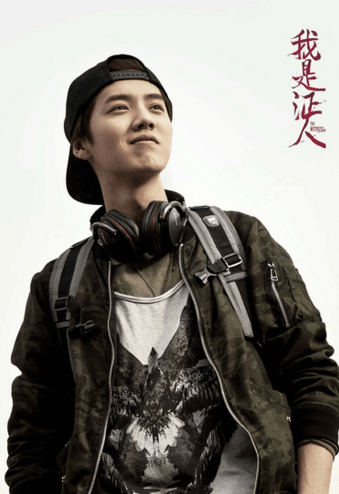 luhan-in-the-witness