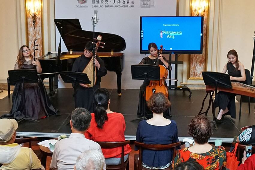 A Series of Dazzling Concerts and Lectures Brings Armenian