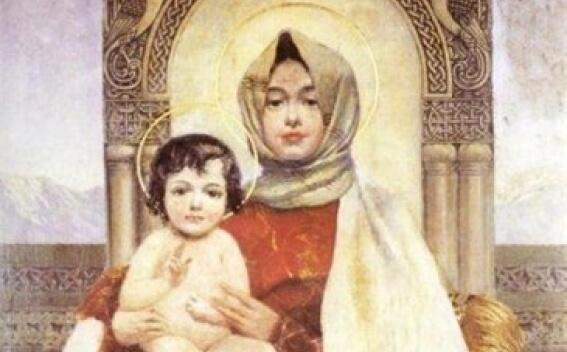 Maryam Asdvadzadzin