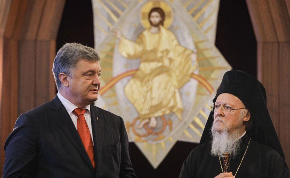 Ukrayna Cumhurbaşkanı Petro Poroşenko ile Fener Rum Patriği Bartholomeos