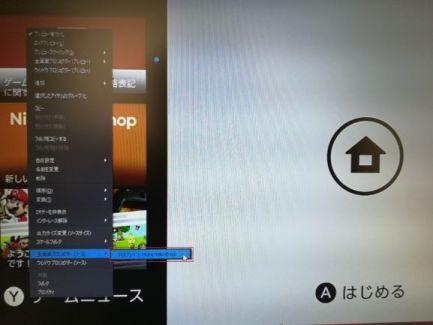 「全画面プロジェクター(ソース)」から「ディスプレイ1:1920x1080@0,0」を選ぶ