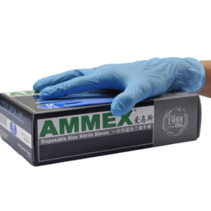 Nitrile Examination Gloves from Hygienic Labs™