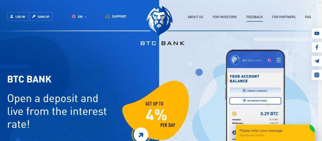 Btc-bank.biz Review : It Is Scam Or Paying? Read Our Review