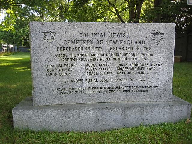 Inscription marking the entrance to the Touro Cemetery (Newport, Rhode Island) - photo credit: Peter Radunzel
