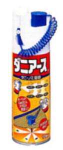 Dani_spray