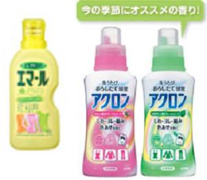 Detergents3