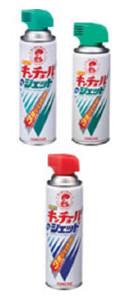 Fly_spray