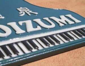 オリジナル陶器表札K22ピアノ