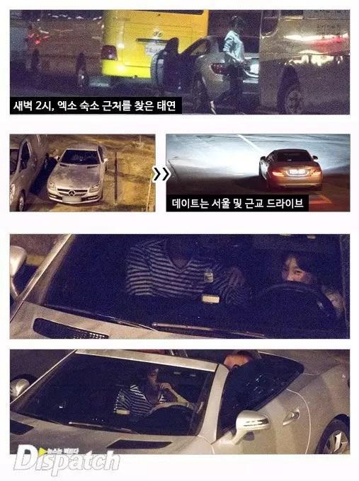 Re: Taeyeon baekhyun dating fan reaktion.
