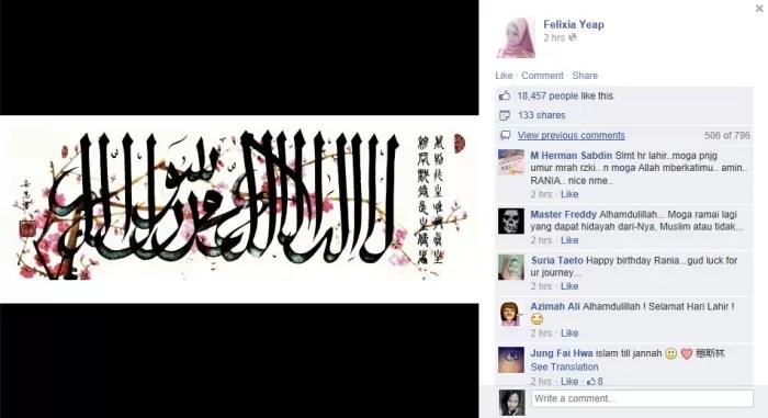 Felixia Yeap: New Religion, New Name, & New Boyfriend? | Hype Malaysia