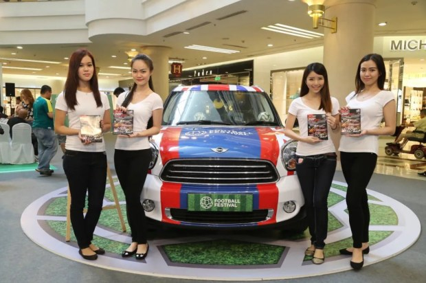 Guess the number of footballs in the Mini Cooper Countryman and stand a chance of winning one!