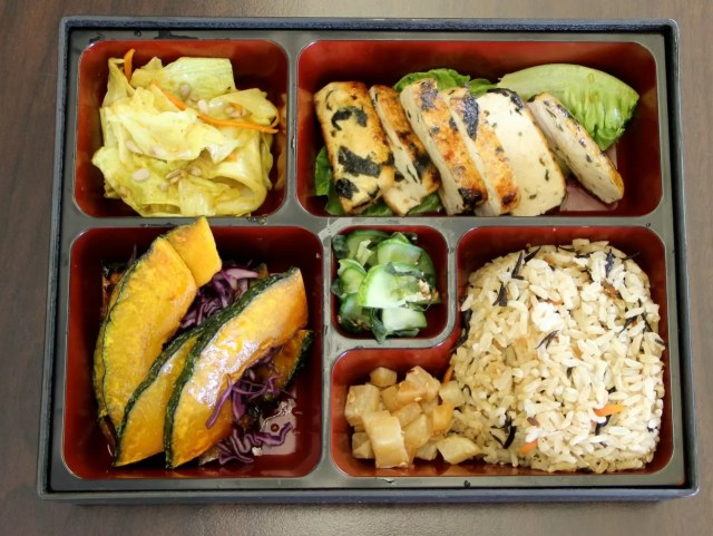 Woods Macrobiotics Obento Lunch Delivery