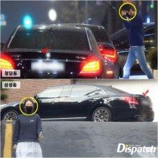 Lee Min Ho Suzy Mercedes Benz