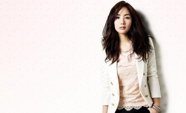Park Min Young Actress